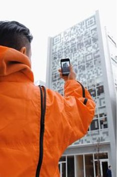 Augmented-reality-building-tokyo