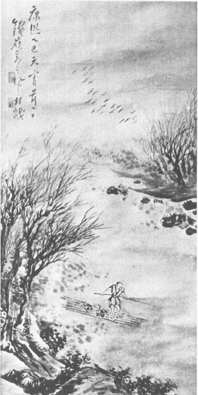 Finger Painting by K'iP'Ei 17th Century